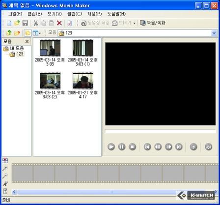 MovieMaker_01.jpg