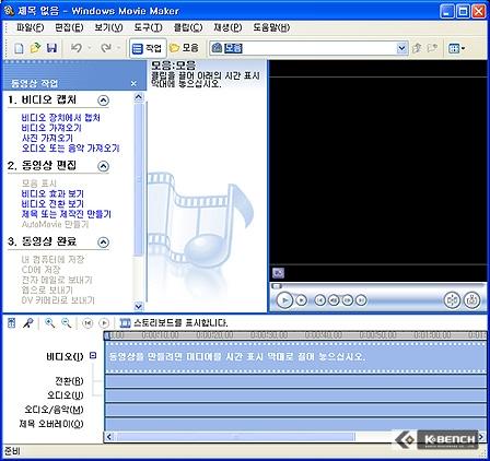 MovieMaker_02.jpg
