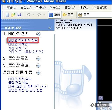 MovieMaker_03.jpg