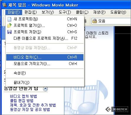 MovieMaker_04.jpg