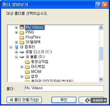 MovieMaker_07.jpg