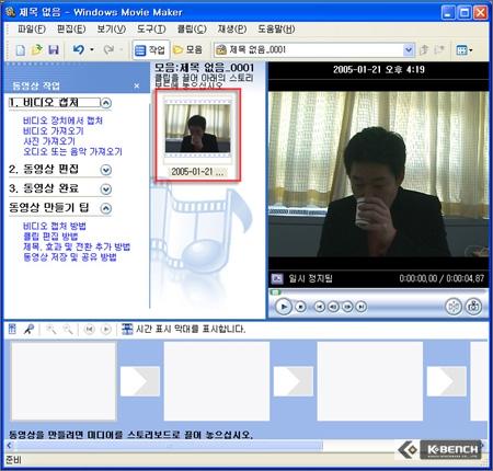 MovieMaker_15.jpg
