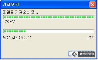 MovieMaker_16.jpg