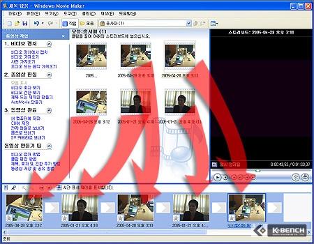 MovieMaker_20.jpg