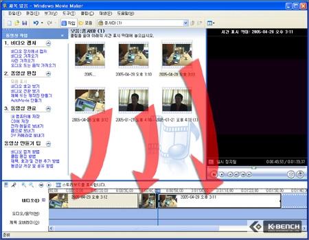 MovieMaker_21.jpg