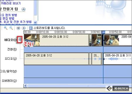 MovieMaker_22.jpg