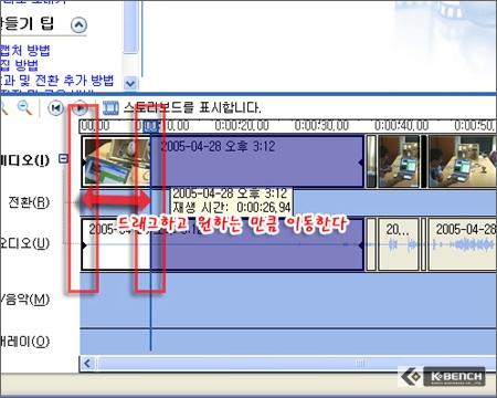 MovieMaker_24.jpg