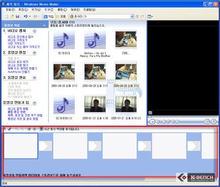 MovieMaker_32.jpg