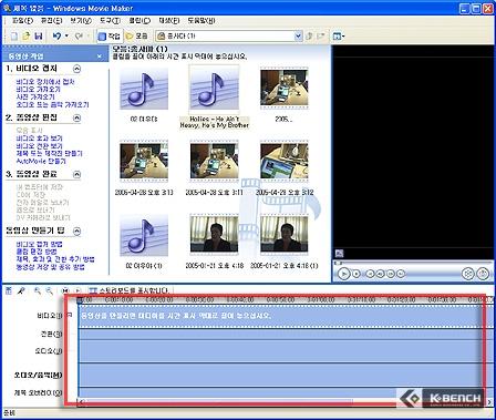 MovieMaker_38.jpg