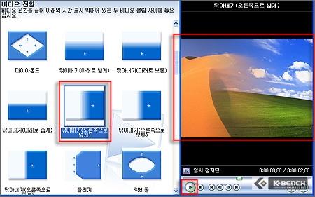 MovieMaker_40.jpg