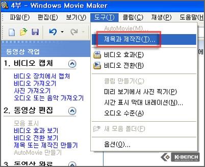 MovieMaker_45.jpg