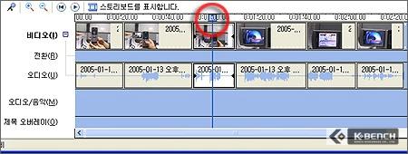 MovieMaker_47.jpg