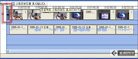 MovieMaker_48.jpg