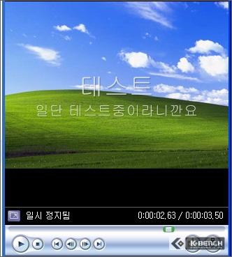 MovieMaker_54.jpg