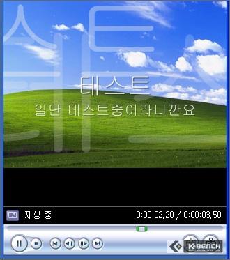 MovieMaker_59.jpg