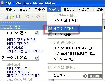 MovieMaker_66.jpg