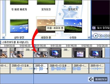 MovieMaker_69.jpg