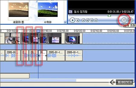 MovieMaker_70.jpg