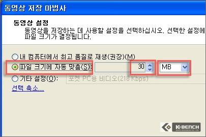 MovieMaker_76.jpg