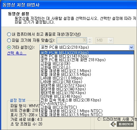MovieMaker_77.jpg