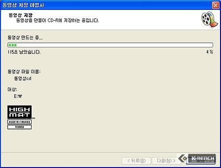 MovieMaker_83.jpg