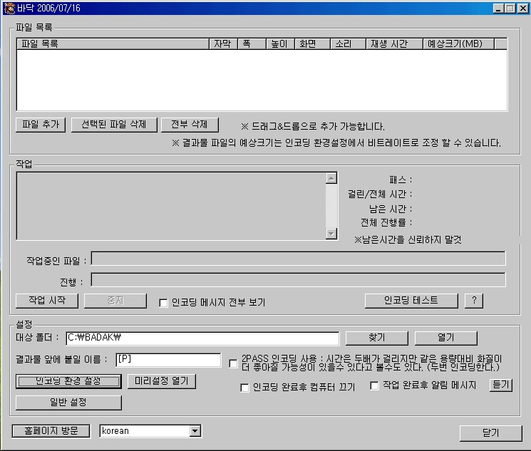 badak_01.jpg