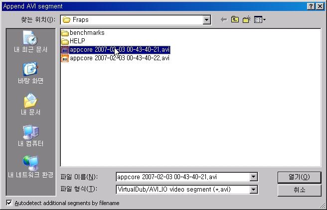 VirtualDub_08.jpg