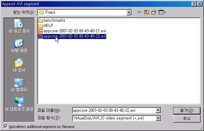VirtualDub_10.jpg