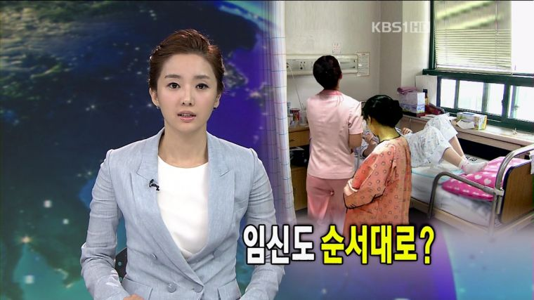 KBS 뉴스9.110718.jpg