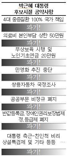 20131024_01.JPG